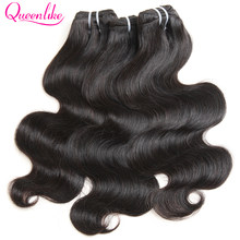 QueenLike Hair Products 1 3 4 Pieces 100% Human Hair Bundles Remy Hair Weave Natural Color Malaysian Body Wave Bundles(China)