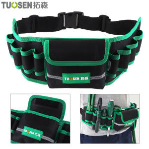 Waist Belt Bag Pouch Organizer Electrician Repair Tool Multifunction Durable Waterproof