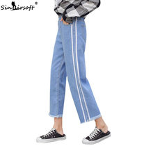 Women High Waist Wide Leg Jeans Pants Woman Plus Size 3XL Tassel Panelled Denim Pants Spring Summer Loose Ankle-Length Trousers недорго, оригинальная цена