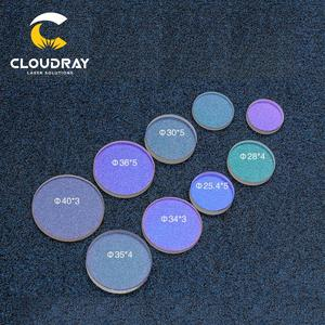 Image 5 - Cloudray Laser Protective Windows D20   D29 Series Quartz Fused Silica for Fiber Laser 1064nm Precitec Raytools WSX