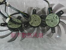 Gigabyte 7 5cm 4cm diameter graphics card fan everflow t128010su 0 35a