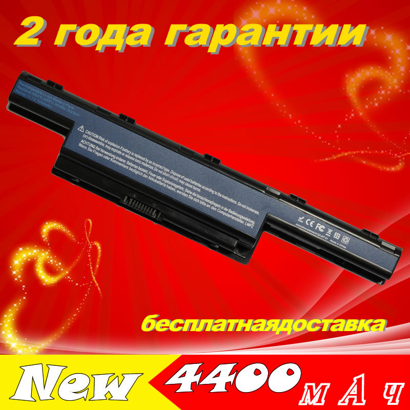 JIGU Laptop Battery For acer Aspire 5742Z 5749 5742G 5749Z 5750 5750G 5552 5552G 5560G 5733