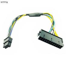 Мощность кабель для Dell 30 см 24Pin для 8Pin Optiplex 3020 7020 9020 блок питания ATX Питание адаптер материнской платы кабель блок питания ATX 24 P 8 P кабели
