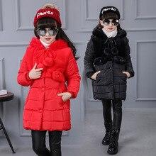 2016 new British children 's cotton – padded jacket winter coat children' s children in children 's hair ball cotton clothing