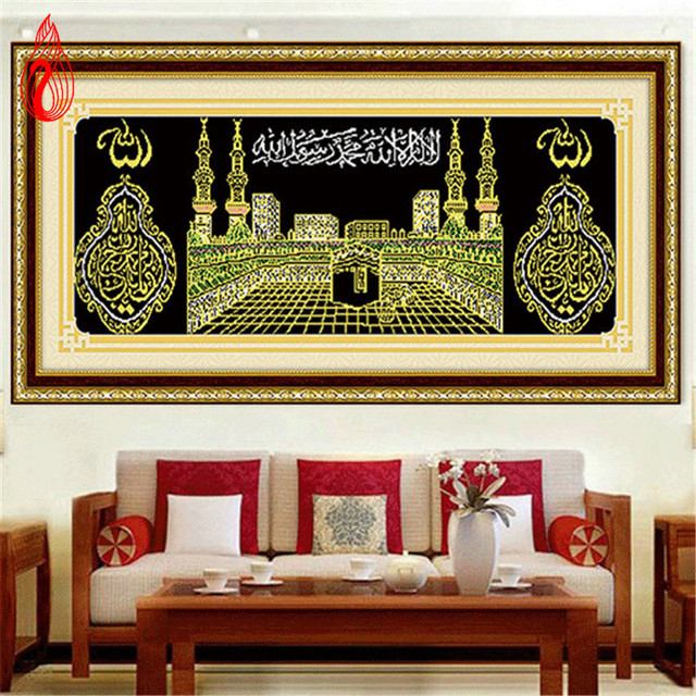 Diamonds Embroidery Islam Muslim holy Kaaba mosque Round Diamond Painting Cross Stitch Kits Diamond Mosaic Decor