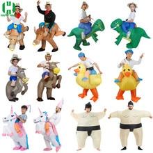 Purimファンタジーインフレータブル衣装ユニコーン恐竜馬カウボーイ相撲アヒル動物マスコットハロウィンコスチューム女性男性子供大人