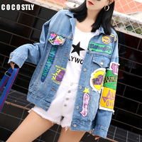 2019 Spring harajuku Students Wash Water Jeans Denim Jacket Women Casual Letter Graffiti Printed Denim Jacket Short Coats