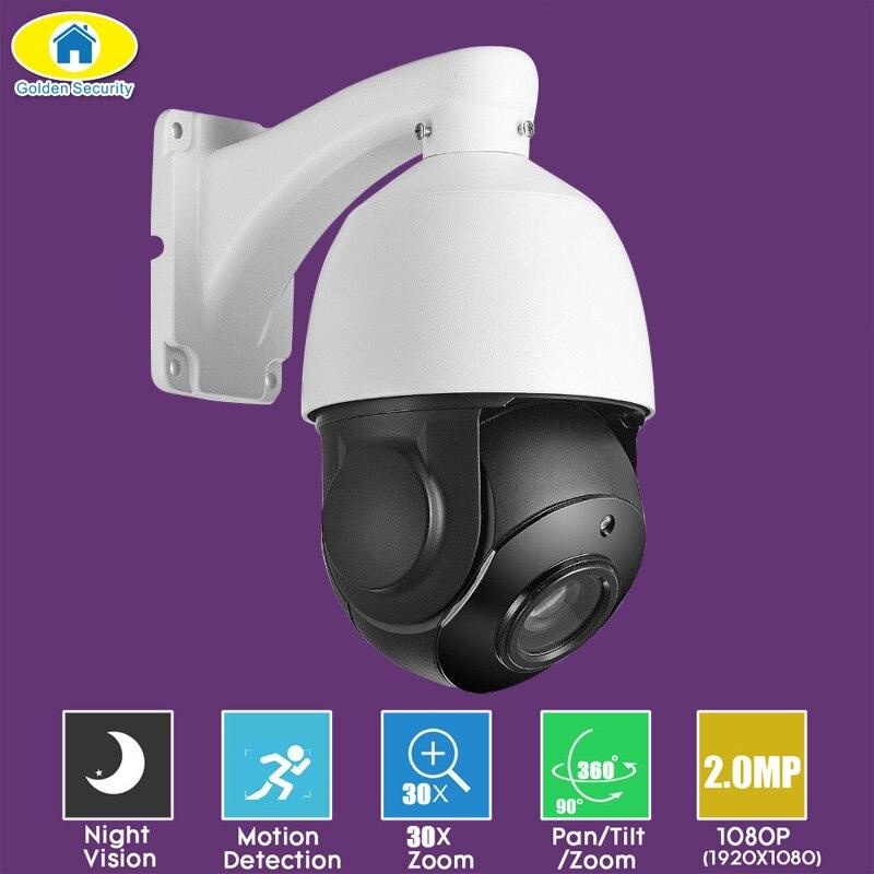 Золотой безопасности 1080 P 30X зум PTZ 2.0MP IP Камера Водонепроницаемый Скорость купол Камера H.264 IR CUT ИК 50 м P2P безопасности Камера IP Onvif