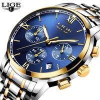 LIGE Men Watch Top Brand Luxury Business Sport Chronograph Stainless Steel Quartz Wrist Watch Men Clock