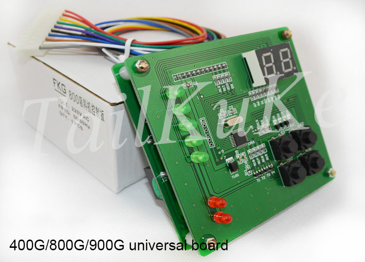 300G Suction Machine Control Board 700g Computer Version 800g Circuit Board 900G Display Board One Drag Two Controller