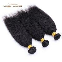 AISI HAIR Kinky Straight Peruvian Hair Weave Bundles Yaki Human Hair Extension 3 Bundles Non Remy Human Hair Extensions