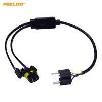 FEELDO  2pcs Simplified H4/9003/HB2 Hi/Lo Bi-Xenon HID Bulbs Relay Harness Wiring Controller #CA4514