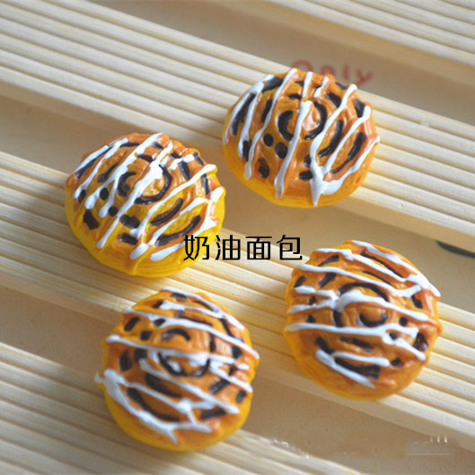 6PCS Buttered Bread Cake Slime Charms Beads Slime Accessories Making Supplies With Drawstring Pouch For DIY Crafts Scrapbooki