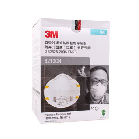цена на 3M 8210 Mask 10pcs/lot Dust masks Anti-particles Anti-pm2.5 N95 Standards Masks Working Respirator Welded High quality L0407t