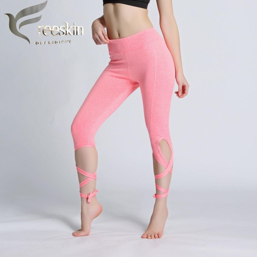 free skin bandage ballet dance yoga pants lady sport tights women running legging sport femmes. Black Bedroom Furniture Sets. Home Design Ideas