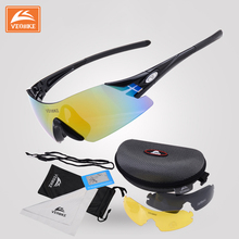 Veobike Cycling Sport Sunglasses Eyewear MTB Polarized 3 Lens Sports Bicycle Glasses Speedcraft Photochromic Goggles Bicycle