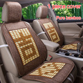 1 unidades frente cubierta del asiento cojín del asiento general de cojín del aislamiento de calor del verano van truck cab amortiguador del coche de bambú de madera del grano