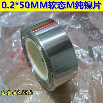 10Meter 50mm x 0.2mm Pure Nickel Strip Tape For Li 18650 Battery Spot Welding Compatible For Spot Welder Machine