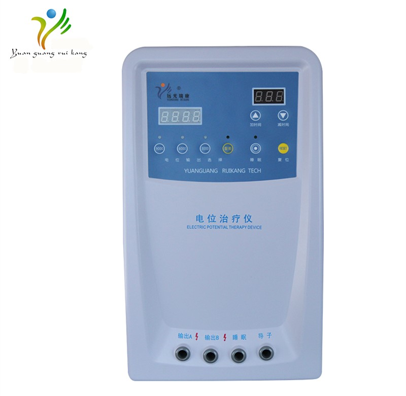 Portable Similar Waki/Izumi high electric potential therapy instrument ( Personal/Commercial Use) Health Rehabilitation hot sale safety home use electric potential therapeutic instrument beauty