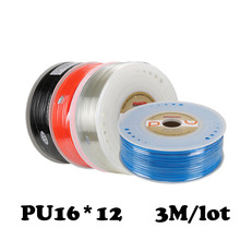 PU16*12 3M/lot  PU Pipe 16*12mm for air & waterHigh pressure air compressor ID 12mm OD 16mm Pneumatic parts pneumatic hose kit engineering pneumatic air driven mixer motor 0 4hp 1400rpm 14mm od shaft