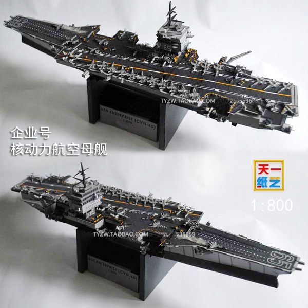 DIY Paper Model Of Enterprise Aircraft Carrier Three-dimensional Military Toy Paper Model