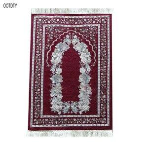 Image 3 - 70 × 110 センチメートルトルコイスラム教徒祈りラグマットヴィンテージ色の花ラマダンeidギフト装飾カーペットとタッセルトリム