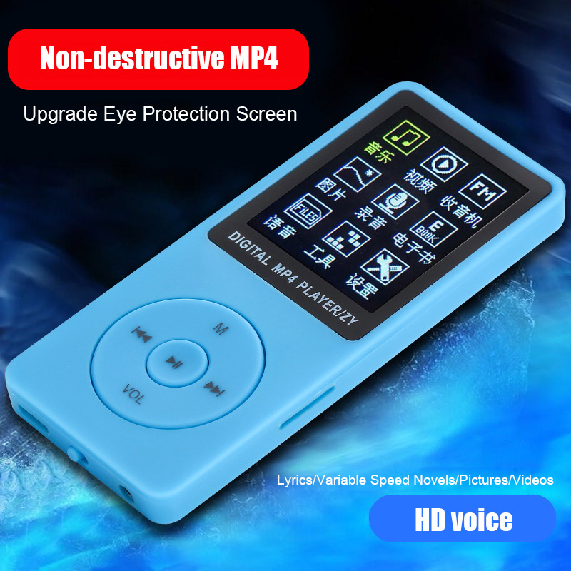 Mini MP3 Player 1.8in TFT Screen HIFI Lightweight Portable Movie Media Players NK-Shopping