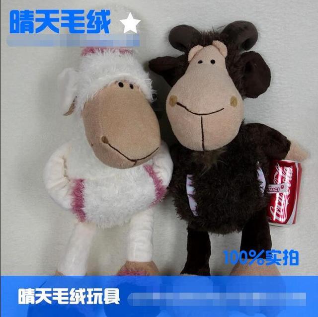 Sale Discount NICI plush toy stuffed doll cartoon animal Jolly Mah Dolly sheep friend lamb goat bedtime story birthday gift 1pc