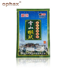 OPHAX 10pcs/bag cheap medical plasters chinese herbal pain patch for rheumatism arthritis knee muscle back pain relieving patch стоимость
