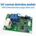 Бесплатная доставка короткое замыкание/защита от перегрузки по току DC 0-35A 12 В WCS1800 ток модуль датчика обнаружения