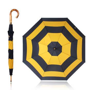 Parachase หวายไม้ยาวร่มขนาดใหญ่ 110 ซม.สไตล์อังกฤษผู้ชายร่ม Rain Windproof 8K Pongee ผ้าไม้ paraguas