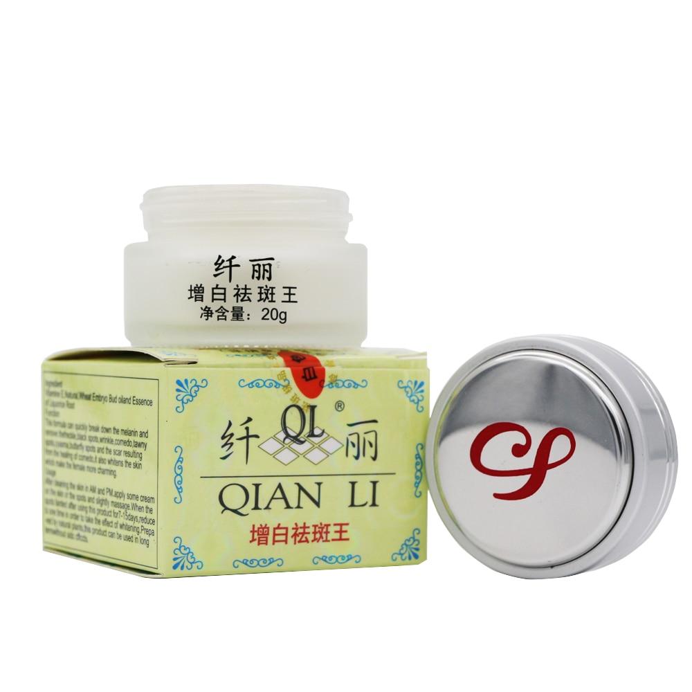 QIAN LI קרם לבנה רב עוצמה 20 גרם הסר כתמים נמשים melasma פיגמנט מלנין אקנה צלקות טיפול פנים קרם Dimollaure שמנת