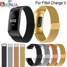 Stainless Steel strap for Fitbit Charge 3 Metal Wristbands Luxury business Watch Band Strap sport smart
