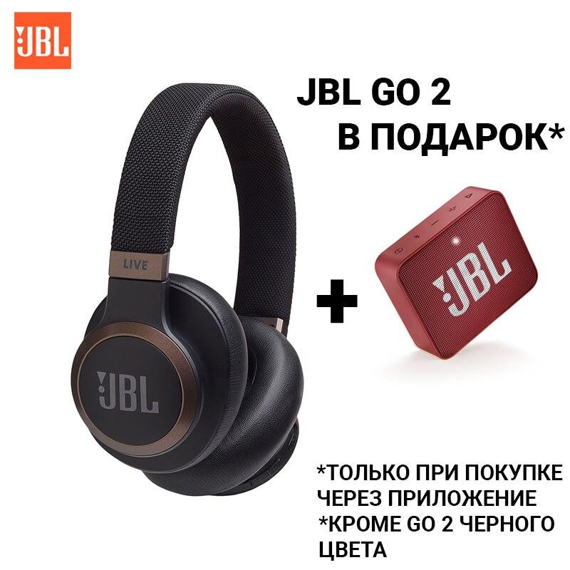 Headphones JBL LIVE 650BTNC 20pcs lot 78m05 to 252