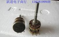 [BELLA] Imported original American OHMIC MP41 2X4700 Europe trillion 2X1 double tube amp volume potentiometer 5pcs/lot