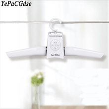 New mini electric intelligent quick-drying hanger dry shoes household portable folding small dryer travel