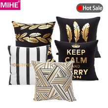 MIHE Bronzing Cushion Cover 45x45cm Pillow Cotton Polyester Printed Pillowcases Home Decorative Throw Case