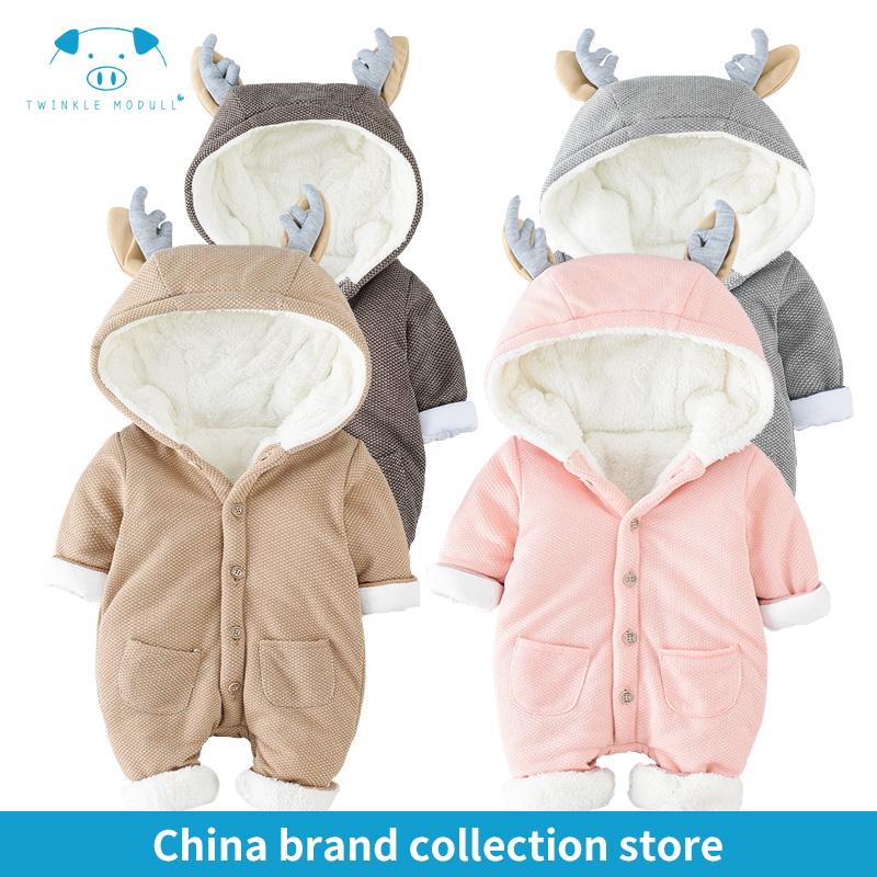 [PlayFul100]romper newborn baby clothes baby winter rompers infant Newborn Baby Girls Boys Clothes Long sleeves Hooded MD160D053 puseky 2017 infant romper baby boys girls jumpsuit newborn bebe clothing hooded toddler baby clothes cute panda romper costumes