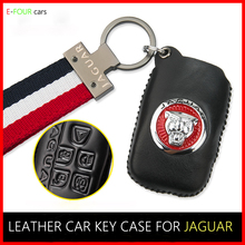 ФОТО e-four leather car key case high quality top layer leather key case for car special jaguar luxury grand class key case for car