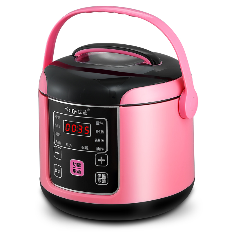 Yoice Multi Mini Rice Cooker 2L for 1 4 People Y MFB6 Smart 24h Reservation Timing Soup Maker Machine Mini Fried Pan Steamer