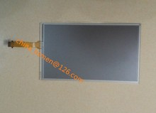 1 pieces 7 inch 8 pin 169*99mm glass touch panel Digitizer Lens for  LT070CA21000 LCD