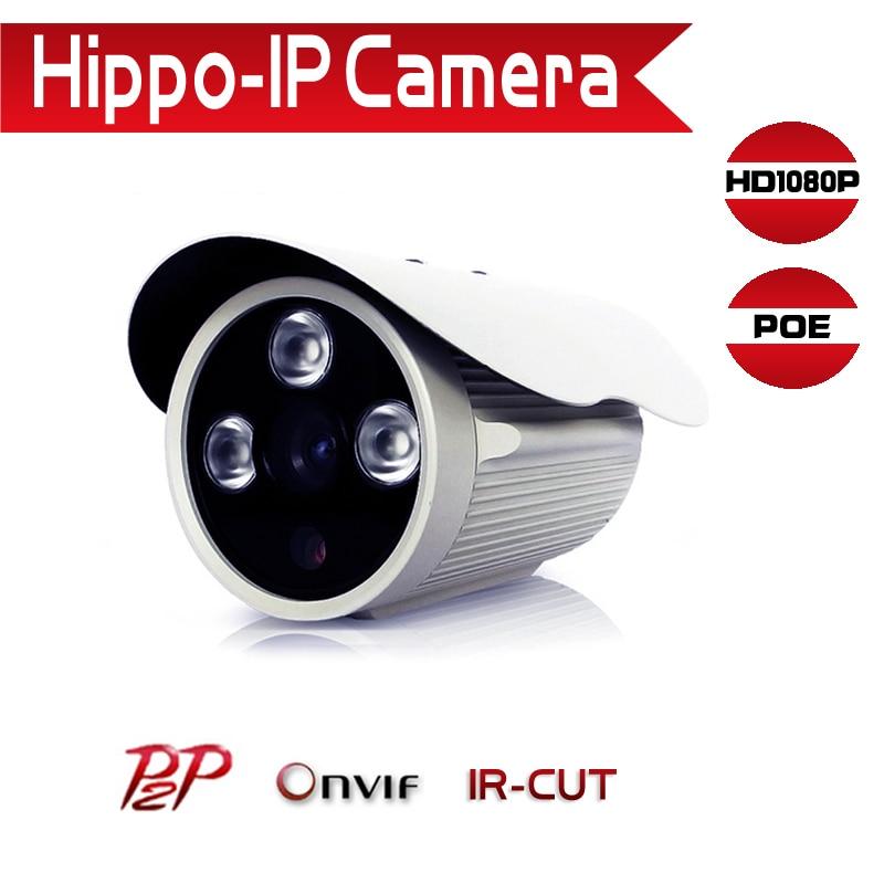 ФОТО 2.0MP Full-HD Surveillance CCTV Camera POE 1080P IP Camera Outdoor Plug and Play Waterproof Night Home Security Camera System