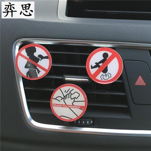 Acrylic Automotive Styling Ornament Perfume Funny Not fart Men's car perfume Air Freshener Perfumes 100 Original
