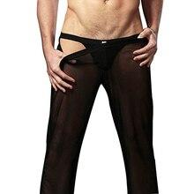 Men's Sexy Mesh Sheer Lounge Pants Sexy Long Pants Transparent Mesh See Through pants For Sexy Men Black White Free Shipping