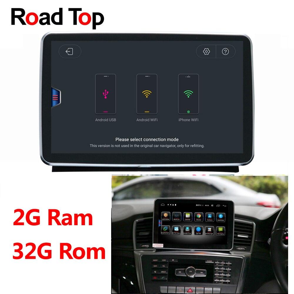 Android 8 2G RAM 32G ROM Car Display Car Radio GPS Navigation Bluetooth WiFi Head Unit Screen for Mercedes Benz ML W166 GL X166Android 8 2G RAM 32G ROM Car Display Car Radio GPS Navigation Bluetooth WiFi Head Unit Screen for Mercedes Benz ML W166 GL X166