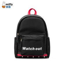 e502cf46c7 miffy Brand Japan Korean style Nylon Waterproof backpack forTeenagers girls  Rucksack schoolbag College Travel Bag