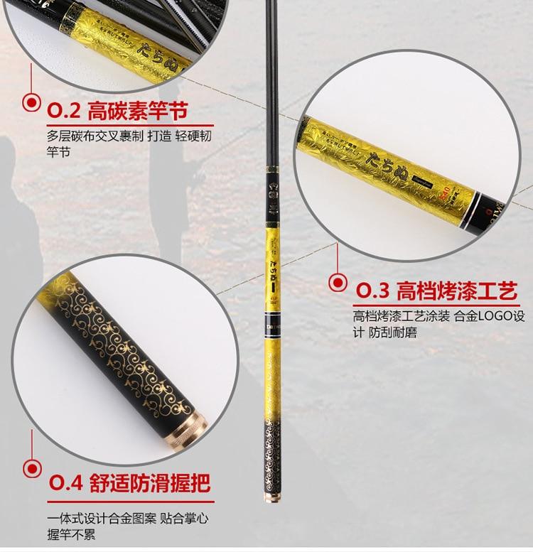 ultralight rod