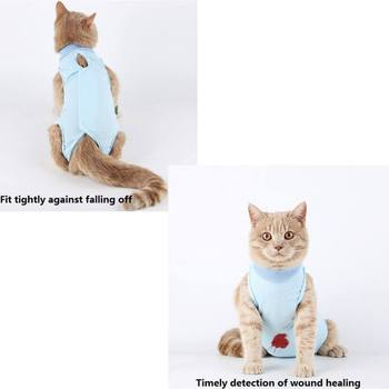 pet-cat-dog-medical-vest-anti-licking-wounds-cloth-pet-medical-protect-after-surgery-dog-recovery-clothes-for-recovery-cat-vest