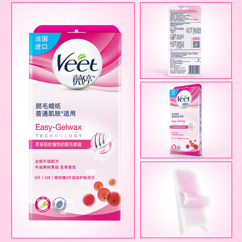 Veet Hair Removal Wax Paper Cold Wax Strips Berry fragrance No Need to Heat Up for Normal skin for Arm Leg 6 12 pieces in Waxing from Beauty Health