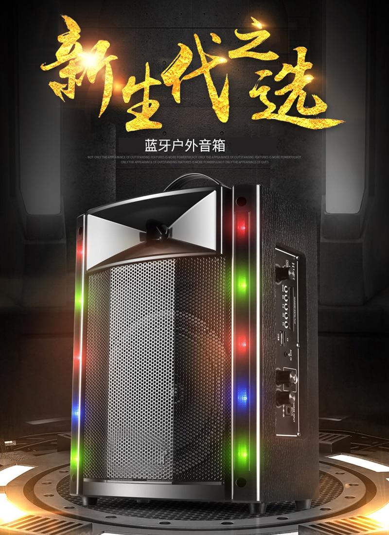 Kaoshi 6.5-inch outdoor battery speaker, mobile portable card wireless Bluetooth wooden karaoke speaker wireless bluetooth speaker led audio portable mini subwoofer